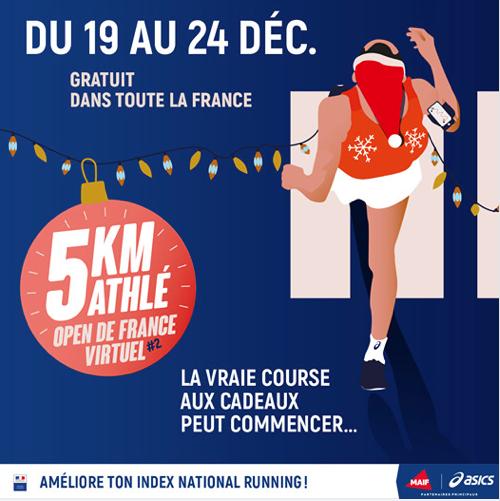 5KM PARTICIPEZ A L'EDITION DE NOËL DE L'OPEN DE FRANCE VIRTUEL !